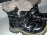 Зимняя обувь на мальчика р. 28