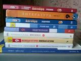 Продам учебники -а 7,8,9,11 класс.