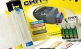 Снпч для Epson С91/CX4300 (универсальная)