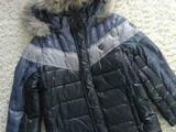 "Зимняя куртка""Brendam"""